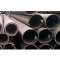 Q345D化肥专用管,正品GB/T6479-2013高压化肥专用管