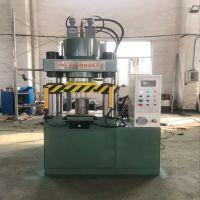宁波乐桐伺服电机液压机 550吨锑盆 铝钵拉伸液压机