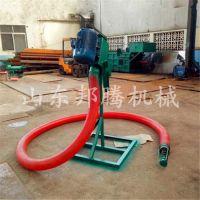 邦腾定制多种尺寸软绞龙输送沙子专用 软管车载式吸沙输送机
