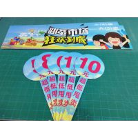 罗湖厂家供应KT泡沫板 PVC人形板 异形KT板定制 量大价优 汇美喷绘