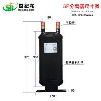汽液分离器 气液分离器原理及结构 应用范围