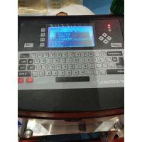 供应连续喷射式喷码机小字符机墨水及溶剂-卫生纸加工厂包装专用喷码机-品牌英国领达