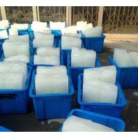 上海冰块厂家常年供应半径降温冰块 工业冰块