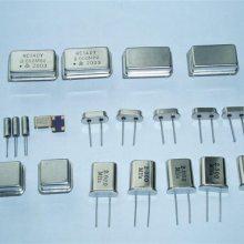 150度无源晶体价格-北京启尔特-无源晶体