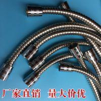 厂家热销通用型双扣不锈钢花洒软管淋浴高压防爆进水管热水器配件