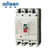 欧迪森odisen断路器COM1-100S/3300 100A塑壳断路器 厂家直销