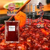 成都小郡肝串串香,麻辣串串底料供应,火锅底料批发厂