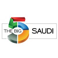 2019年沙特吉达五大行业展-地铺展