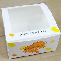 设计定制白卡牛皮纸盒薯条汉堡快餐外卖包装盒开窗镂空彩印盒