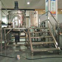 膏霜混合搅拌设备乳液反应储存搅拌锅诚鑫化学品强力搅拌机