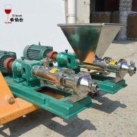 酒厂用G型 螺杆泵带料斗g30-1浓浆泵 输送葡萄醪卧式泵 帝伯仕