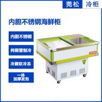 莞松牌豪华海鲜柜1.2米烧烤冷冻展示柜麻辣烫保鲜冷藏柜