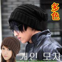 2016新款 韩版时尚个性编织毛线帽 男女情侣帽 冬季保暖帽子 包邮