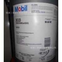 供应美孚629号合成齿轮油Mobilgear SHC629密封齿轮箱齿轮油