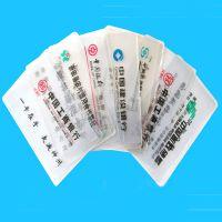 苍南厂家供应透明pvc银行卡套 塑料身份证卡套 公交卡套 卡套定制