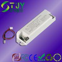 LED消防照明应急电源30W以下驱动外置降功率节能方案