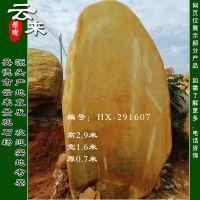 供应大型景观石 黄蜡石 招牌石 假山石 风景石 广东黄石
