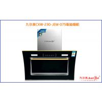 JEM-075厂家批发双电机大吸力抽油烟机 特价体感开关吸油烟机