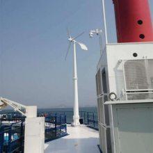 中国大连批发生产家用离网 国家补贴并网型风力发电机组 3kw3000瓦晟成