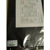 FINE SUNTRONIX 华仁电源 ESF1000-28 现货提供正式授权代理证书