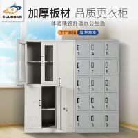 钢制拆装带锁宿舍组合储物柜办公室员工储物柜多门浴室更衣柜厂家