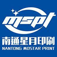 南通星月印刷科技有限公司