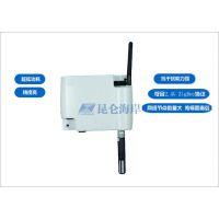 北京昆仑海岸JZH-0H系列无线高精度温湿度传感器 罗卓尼克探头
