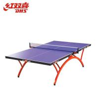 长沙红双喜折叠式室内乒乓球台哪家好