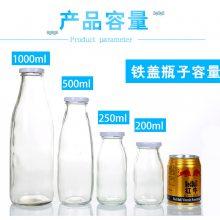 200ml玻璃布丁瓶厂家直销宏华定做玻璃瓶