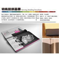 服装画册产品画册说明书印刷加工 服装图册展会产品目录设计加工