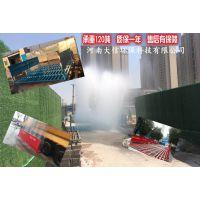 南阳新乡电厂煤矿车辆冲洗设备细节决定质量