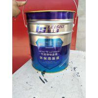 张北A级(乳胶漆)外墙乳胶漆生产厂家二次加固资料