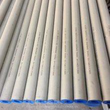 温州现货供应 48*1.5 非标不锈钢管 304无缝管 期货可定
