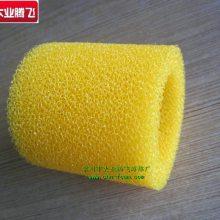 黄色开孔海绵管 滤芯泡棉