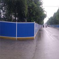 建筑工程围墙彩钢板 建筑安全围蔽 银行护栏