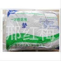 混批一次性无纺布使用垫单医用无菌垫单美容床垫单手术垫单40*50
