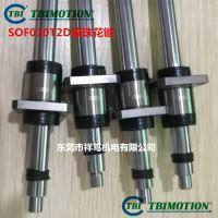 精密滚珠花键;SOF008型;SOF010型;SOF012型;TBI MOTION型滚珠花键加工出售