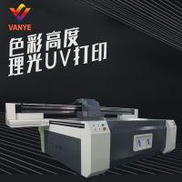 浮雕电视背景墙平板打印机 3d大型壁画理光G5喷头平板uv打印机