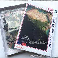 幼儿园识字拼图 40小片puzzle 儿童教学拼图玩具 广州工厂定制
