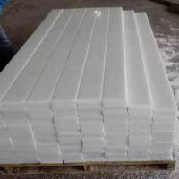 供青海西宁聚乙烯保温板和格尔木聚乙烯板