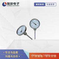 WSS指针式工业双金属温度计食品温度计万向型双金属温度计