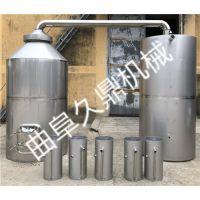 不锈钢酿酒设备 不锈钢发酵罐 立式储罐 保温压力罐啤酒罐密封罐