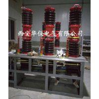 铜川ZW7-40.5/T1250户外高压真空断路器工作原理