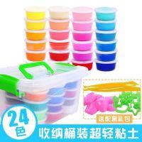 收纳盒装超轻粘土24色36色盒装超轻粘土彩虹泥太空泥3D彩泥DIY