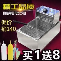 商用电炸炉油炸锅商用加厚单缸单筛电炸炉炸鸡炉炸薯条机器81炸炉