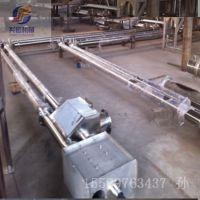 专业定做链板输送机定制长距离 环型管链机广西