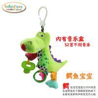 babyfans热销新品挂铃恐龙音乐婴儿毛绒玩具定制特批速卖通亚马逊