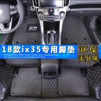 18款ix35脚垫新一代ix35脚垫全包围丝圈脚垫新2018现代ix35改装