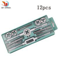 丝锥板牙套装五金工具手用丝攻扳手板牙绞手公制丝攻组套装12pcs