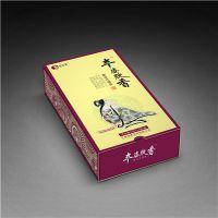 金卡包装盒设计包装高档化妆品纸盒定做